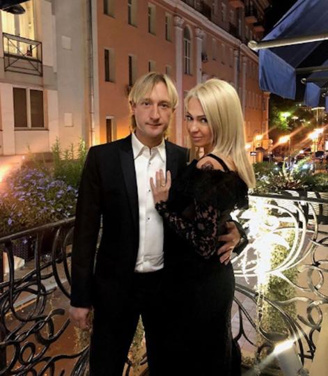 Яна Рудковская и Евгений Плющенко. Фото www.instagram.com/rudkovskayaofficial