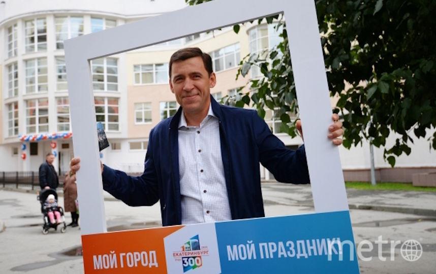 Евгений Куйвашев. Фото РИА Новости