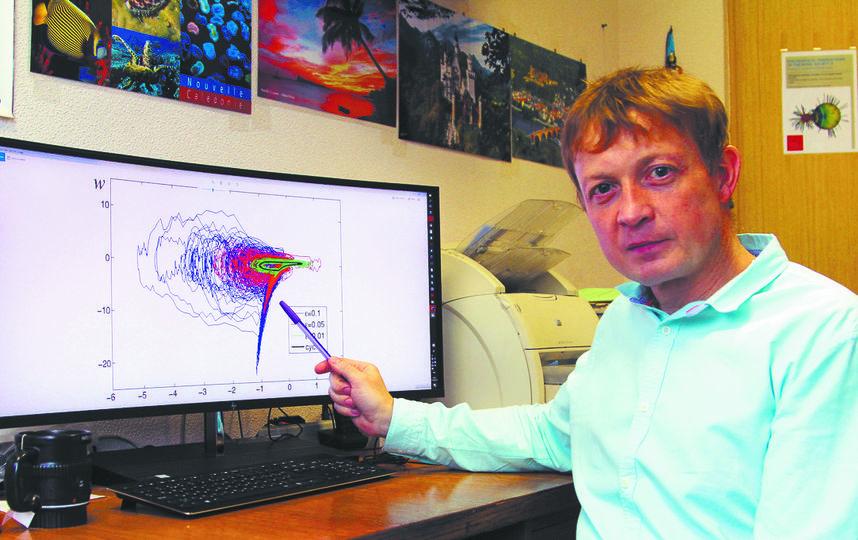 Дмитрий Александров предвидит новый ледниковый период. Фото Пресс-служба Уральского федерального университета