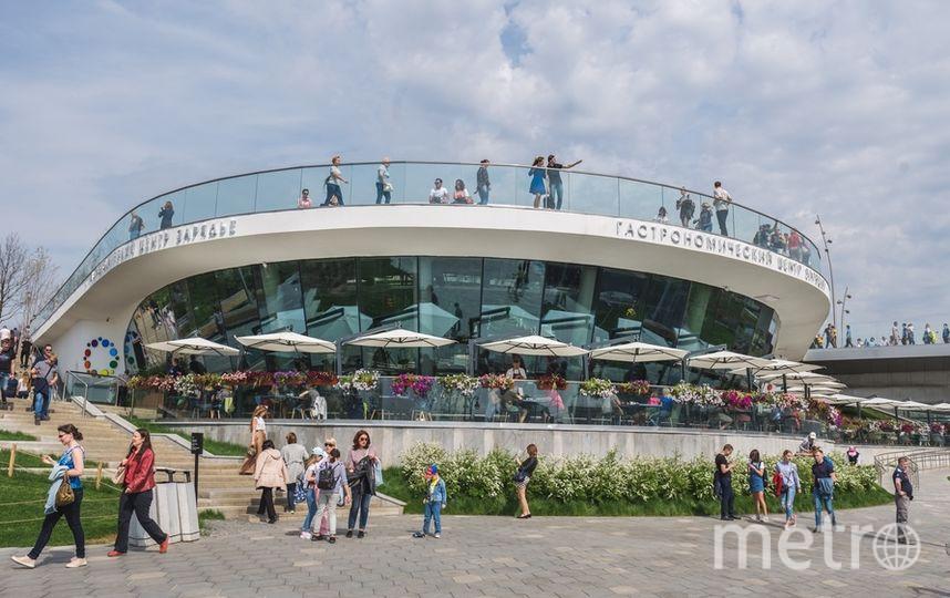 "Ресторан ""Восход"". Фото предоставлено рестораном, ""Metro"""