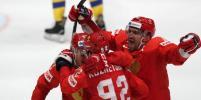 Эксперт дал прогноз на матч сборных России и США на чемпионате мира