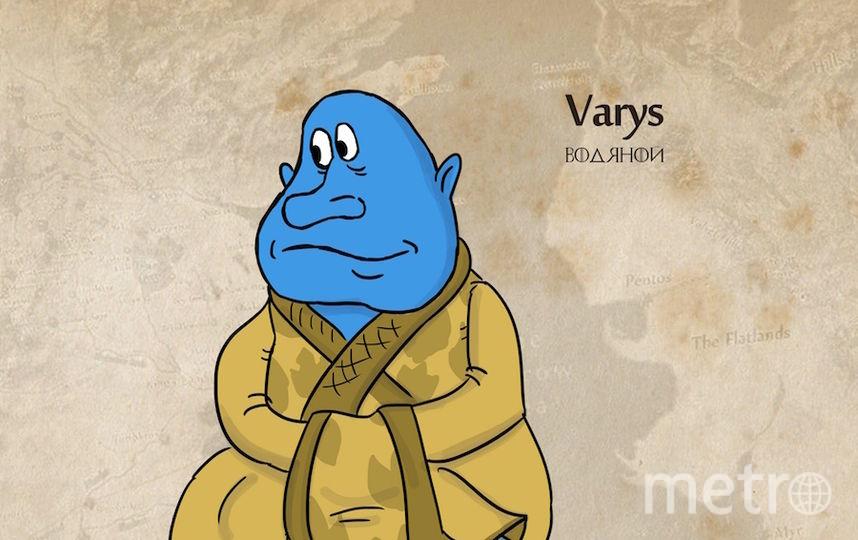 Всем известно, что Варис на самом деле — руслака. А в версии «Союзмультфильма» Варис — водяной. Всё логично! Фото предоставлено Прокопием Уляшовым
