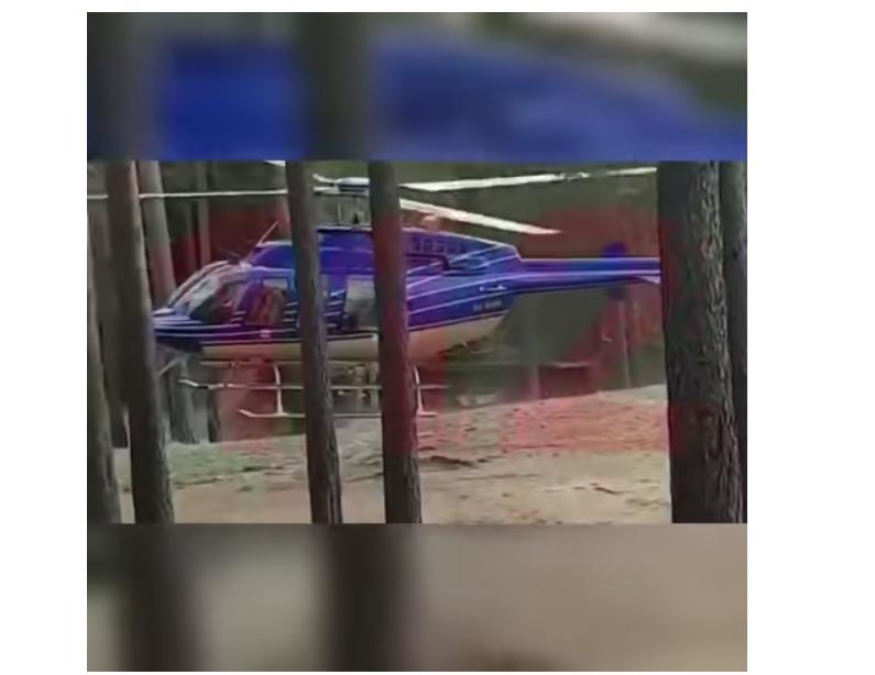 Скриншот видео YouTube / V Sm. Фото Скриншот Youtube