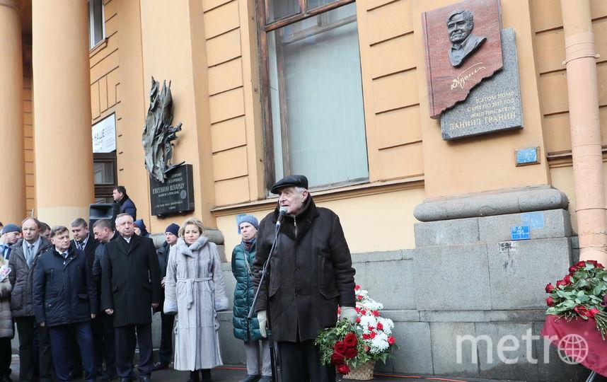 Открытие мемориальной доски. Фото gov.spb.ru