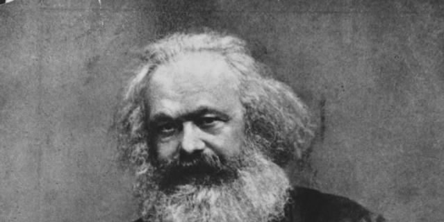 """Конференция """"Будущее по Марксу"""" пройдёт 24-25 мая."""