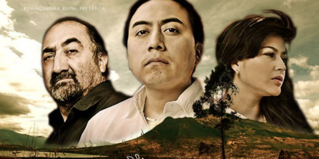 Фестиваль иберо-американского кино проходит на ВДНХ.