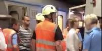 Производителя сломавшегося поезда на серой ветке в Москве оштрафуют на 1,5 млн рублей