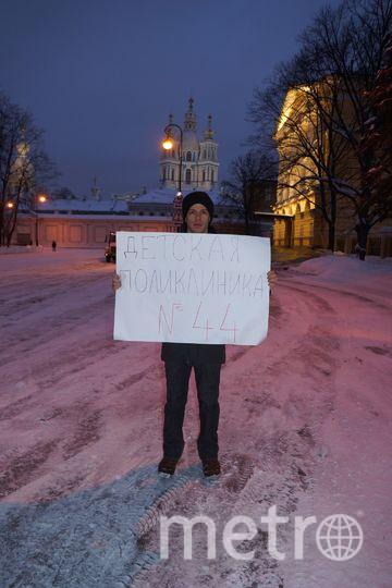 Петербуржцы отстояли детскую поликлинику в центре. Фото mytndvor, vk.com
