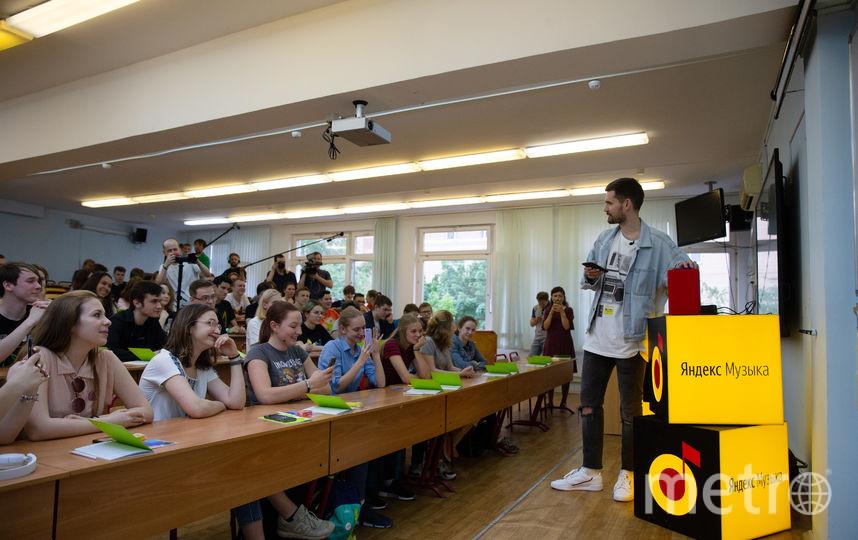 Noize MC рассказал школьникам о трубадурах и Eminem. Фото Василий Кузьмичёнок