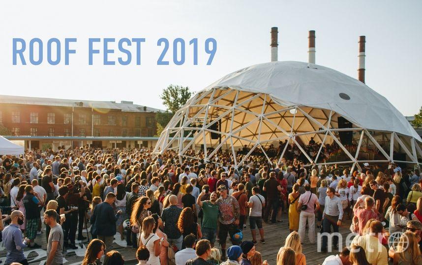 ROOF FEST. Фото Предоставлено организаторами