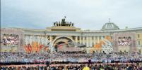 Трехтысячный хор выступил на Дворцовой площади: фото