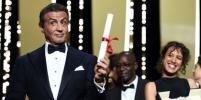 Объявлены лауреаты Каннского кинофестиваля: список победителей, фото с церемонии