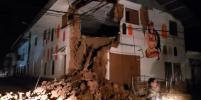 На севере Перу произошло мощное землетрясение