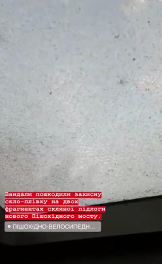 Стекло покрылось многочисленными трещинами в виде паутинки. Фото Скриншот https://www.instagram.com/vitaliyklitschko/