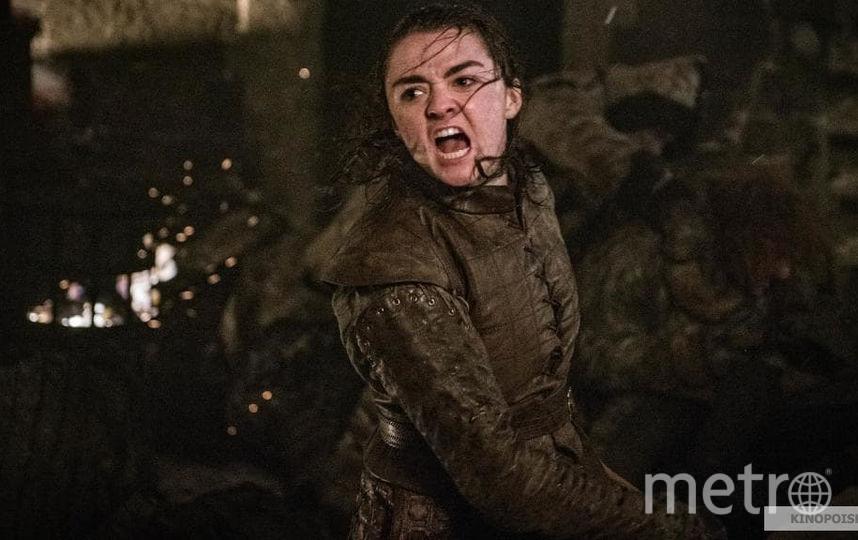 Арья Старк. Фото HBO