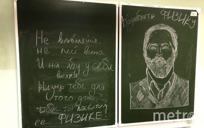 Портрет Сергея Полянского и его стих. Фото предоставил Артём Лукин
