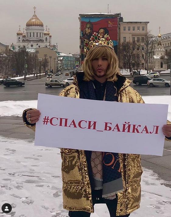 Сергей Зверев. Фото Скриншот Instagram: @zverevsuperstar