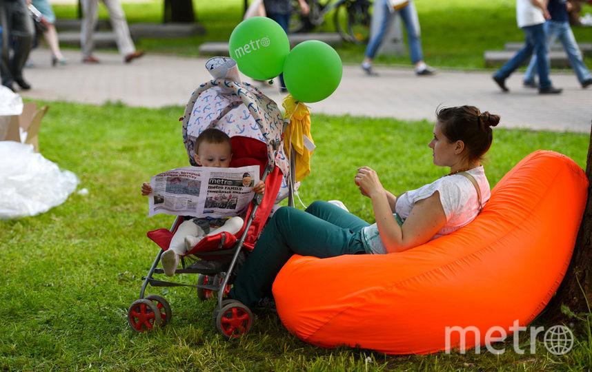 """1 июня в парке """"Красная Пресня"""" с 12:00 до 19:00 пройдёт фестиваль для самых семейных москвичей Metro Family. Фото Василий Кузьмичёнок"""