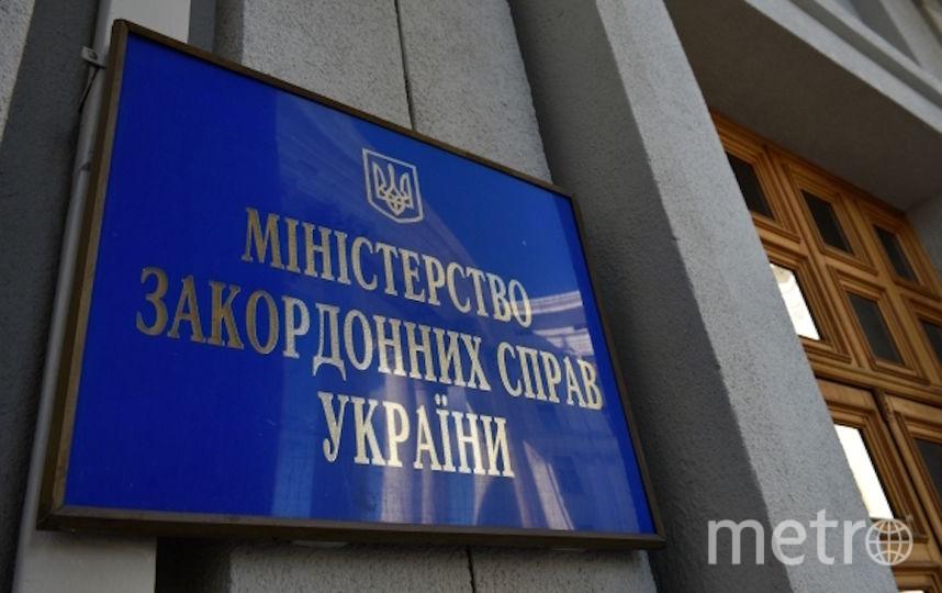 Табличка на здании МИД Украины. Фото РИА Новости
