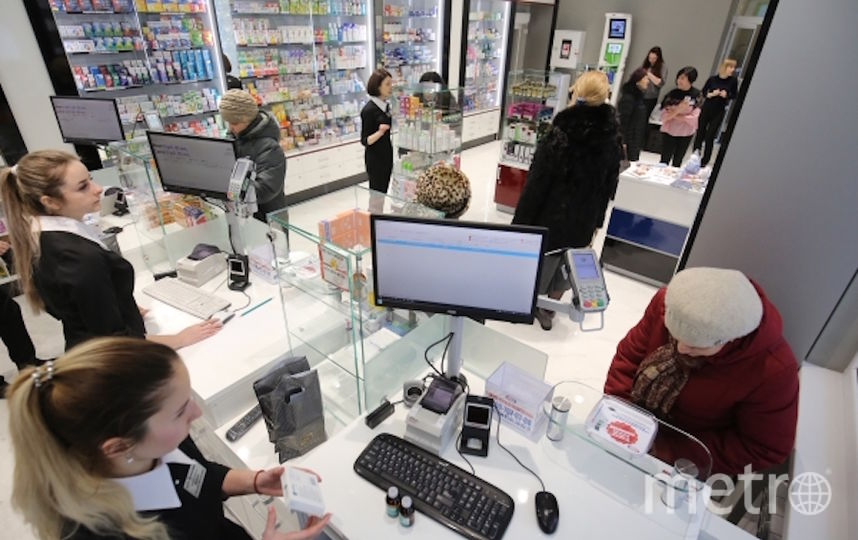 Профессию продавца-кассира назвали одной из самых востребованных. Фото РИА Новости