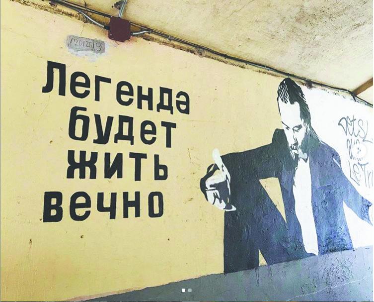 Басманный. Дом, в котором жил Кирилл Толмацкий, Децл. Фото Скриншот Instagram/basmaniamuseum