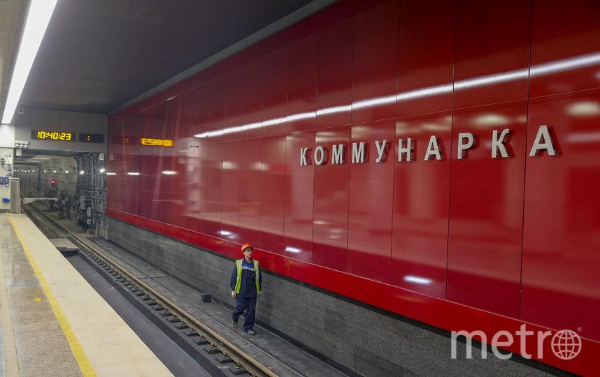 """Станция """"Коммунарка"""". Фото Василий Кузьмичёнок"""