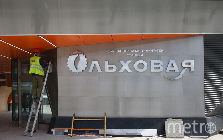 """Станция """"Ольховая"""". Фото Василий Кузьмичёнок"""