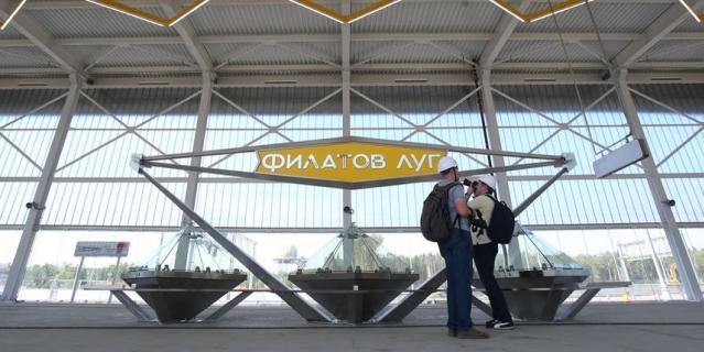 """Станция """"Филатов луг""""."""