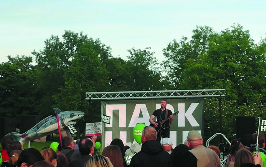 Парк Интернационалистов от океанариума защищали концертами. Помогло: в мае Смольный отказался от этой идеи.