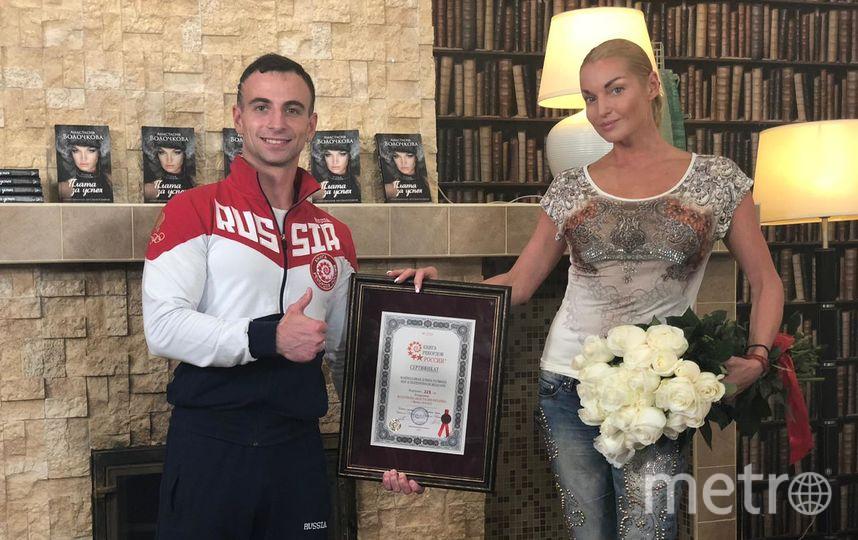 Анастасия Волочкова и её рекорд. Фото предоставлены Андреем Лобковым