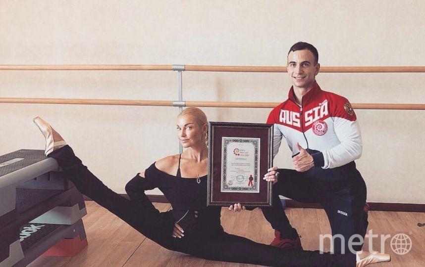 Анастасия Волочкова и Андрей Лобков. Фото предоставлено Андреем Лобковым