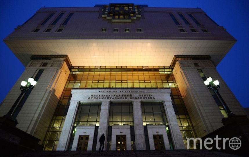 Здание фундаментальной библиотеки МГУ. Фото РИА Новости