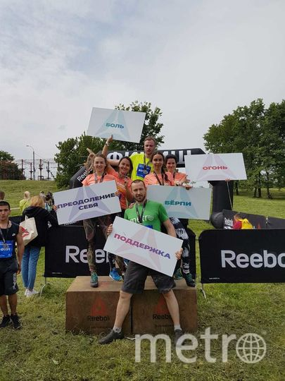 Команда Metro на фестивале Reebok. Фото Василий Кузьмичёнок