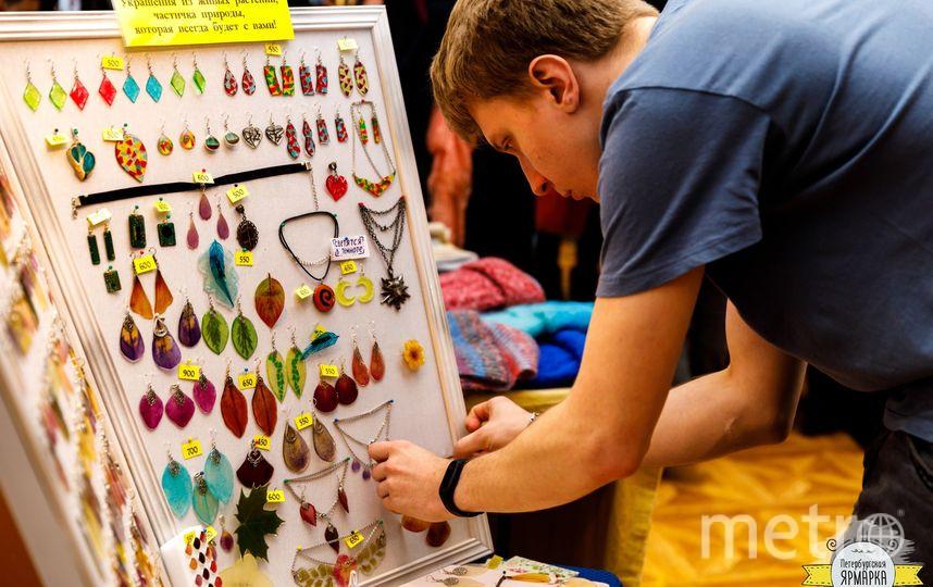 «Петербургская ярмарка», ArtPlay. Фото vk.com/slavyarmarka, vk.com
