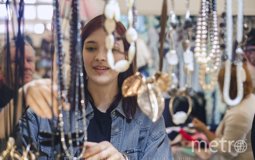 «Мода летнего формата». Фото vk.com/nyznieveshi