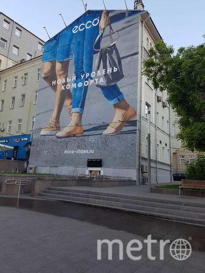 a520de845 Знаменитый бренд ECCO присоединился к весеннему украшению Москвы и  представил несколько ярких граффити на фасадах домов. На ярких рисунках  изображены модели ...