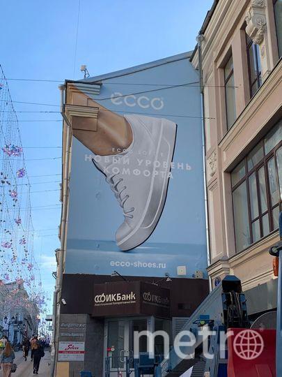 394f58099 ECCO украсил столичные дома. Новости партнеров - Press. Metro