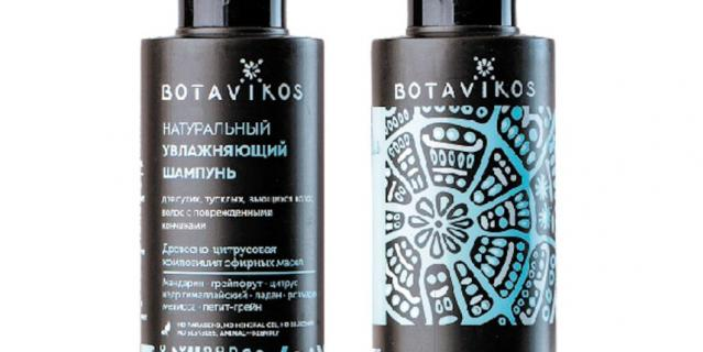 Botavikos «натуральный увлажняющий».