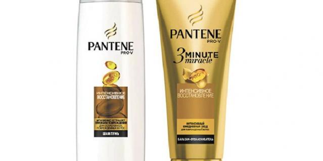 Pantene Pro-V 3 minute miracle.
