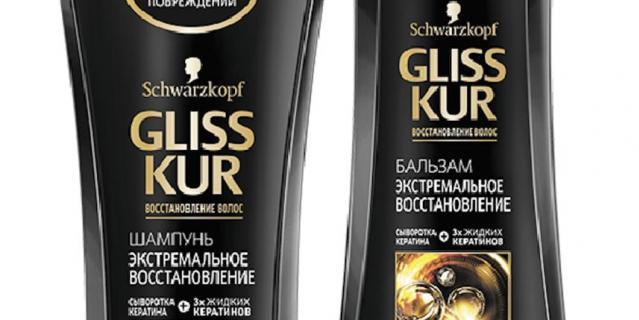 Gliss kur «экстремальное восстановление».
