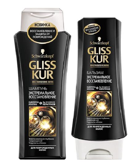 Gliss kur «экстремальное восстановление». Фото предоставлено пресс-службой бредна