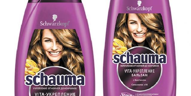 Schauma Vita-Укрепление.