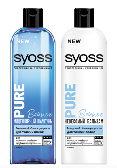 Syoss Pure Bounce. Фото предоставлено пресс-службой бредна