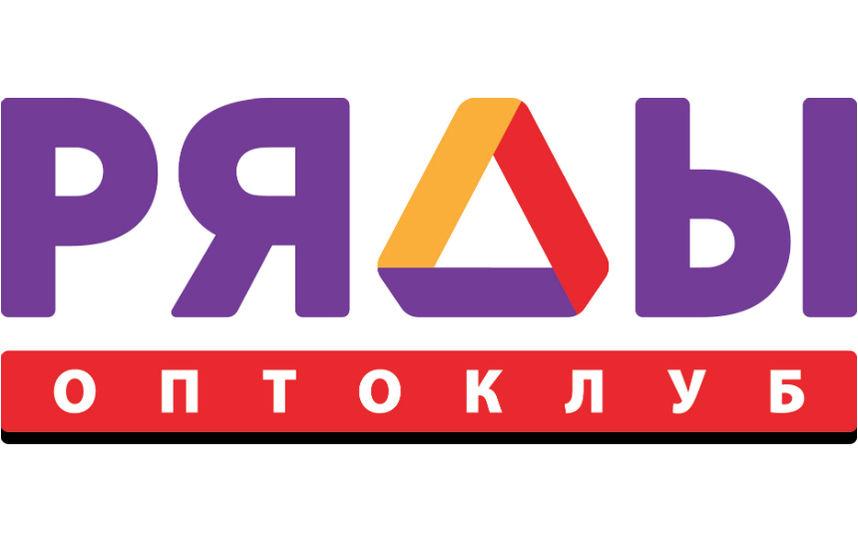 «Оптоклуб «Ряды».
