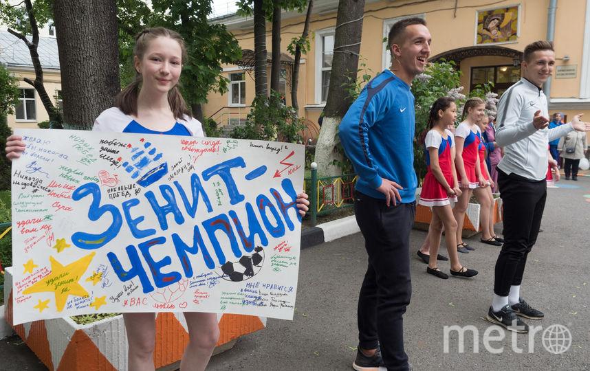 """Футболисты молодежки """"Зенита"""". Фото Святослав Акимов, """"Metro"""""""