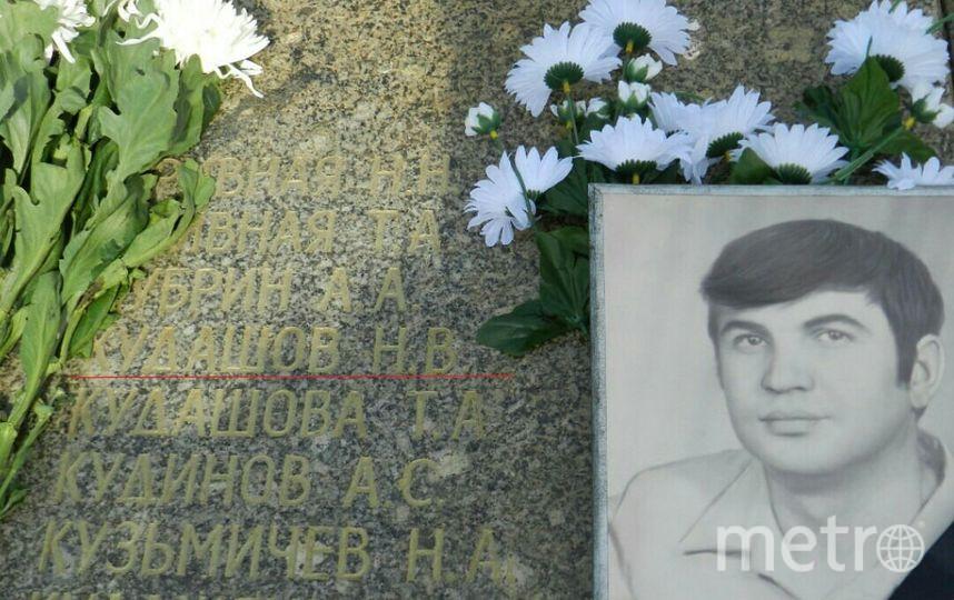 """Могила Николая Кудашова. Фото предоставила Анастасия Кудашова, """"Metro"""""""