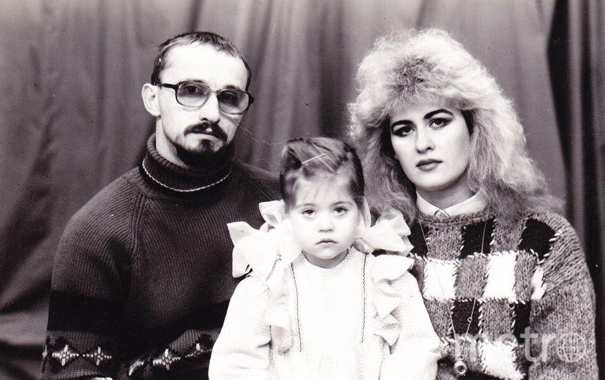 """Юля с родителями примерно в то время, когда произошла катастрофа. Фото предоставила Юлия Мазикова, """"Metro"""""""