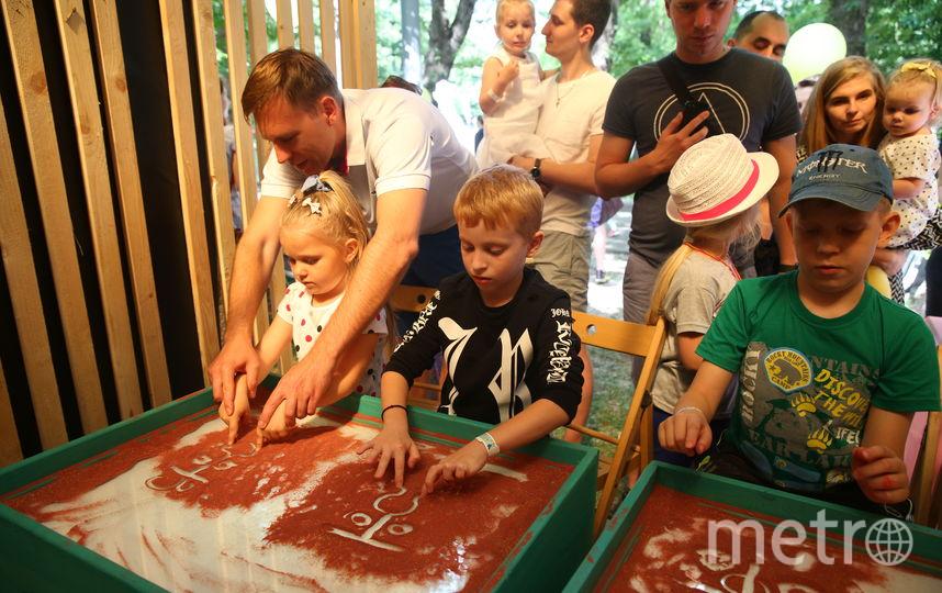 Дети устроили революцию на фестивале Metro Family. Фото Metro, Василий Кузьмичёнок
