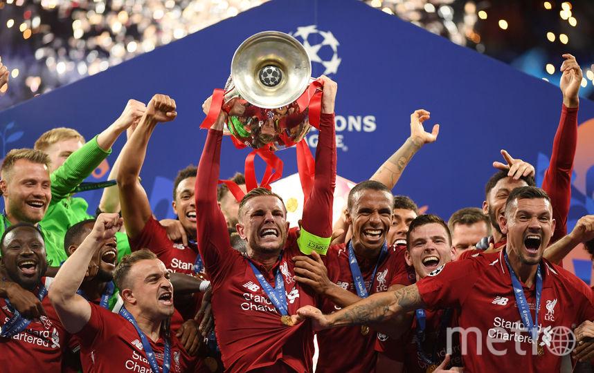 """""""Ливерпуль"""" в шестой раз в истории клуба выиграл Лигу чемпионов. Фото Getty"""
