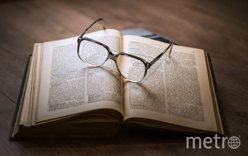 Книга. Фото Pixabay